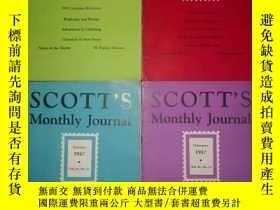 二手書博民逛書店SCOTTS罕見Monthly Journal(斯科特月刊194