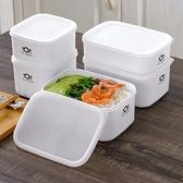 家用廚房保鮮盒塑料密封盒食品級冰箱收納冷藏盒微波爐飯盒便當盒 【端午節特惠】