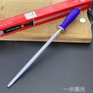福立人磨刀棒屠宰廠專用磨刀棍棒屠夫專業細紋擋刀棍商用神器正品 一米陽光