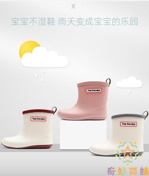 寶寶雨鞋女小童防滑兒童輕便防水小孩雨靴男童膠鞋水鞋【奇妙商鋪】