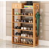 DIY 田野 多層簡易家用收納櫃鞋