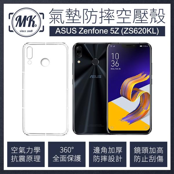【MK馬克】ASUS Zenfone5Z (ZS620KL) 防摔氣墊空壓保護殼 手機殼 空壓殼 氣墊殼 防摔殼 保護套 ZF5Z 2018