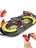 閃電麥昆雙人汽車軌道車兒童玩具男孩遙控小火車總動員賽車電動45 教主雜物間