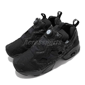 Reebok 休閒鞋 Instapump Fury OG-BEP 黑 全黑 男鞋 女鞋 充氣 運動鞋【ACS】 FY3076