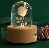 八音盒 玫瑰花水晶球音樂盒旋轉天空之城遇見木質送女生日情侶禮物T