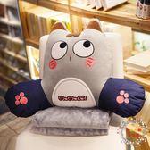 抱枕貓咪靠墊靠枕腰枕汽車辦公室沙發腰靠墊護腰椅子抱枕被子兩用可愛