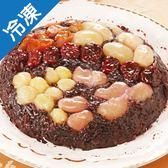 【1月22日起陸續出貨】台北南門市場點心坊八寶飯650g+-5%/盒(年菜)【愛買冷凍】
