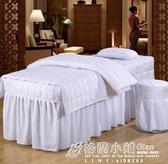 簡約純色美容床罩四件套美容院按摩推拿洗頭專用床罩床套ATF 中秋特惠