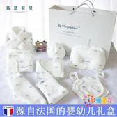 新生嬰兒衣服禮盒套裝男女寶寶用品棉質高檔初剛出生滿月禮物秋冬 XW