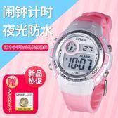 兒童電子錶 男孩防水夜光手表小學生運動電子表女童韓版手表