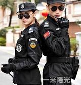 保安工作服春秋套裝男加厚保安服長袖秋冬季服裝保安制服夏裝作訓 一米陽光