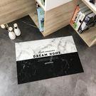 北歐ins設計進門門廳現代簡約入戶地墊 衛生間臥室廚房防滑地毯 滿598元立享89折