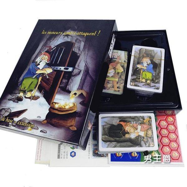 桌遊卡牌桌游矮人礦工1 2合集矮人礦坑矮人金礦歡樂休閒聚會桌面游戲卡牌