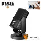 Rode NT-USB Mini 直播 / 唱歌 / 宅錄 / Podcast 錄音室等級 USB 電容式麥克風 / 台灣公司貨 RODE USB
