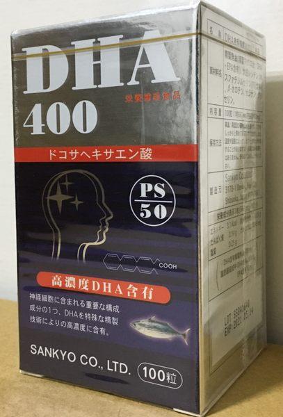 銳智DHA精純軟膠囊-日本原裝進口