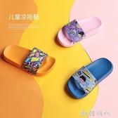 兒童拖鞋夏男童防滑寶寶室內家用女童涼拖鞋幼兒軟底浴室小孩親子  ◣歐韓時代◥