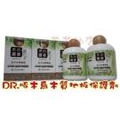 【DR.啄木鳥】 木質地板保護劑/地板蠟...