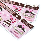 幸福婚禮小物❤婚禮抽獎券❤婚禮活動/摸彩券/抽獎券