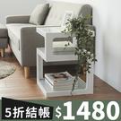 強化玻璃 邊桌 茶几 邊櫃 邊桌 【R0...