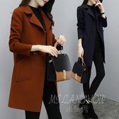 毛呢外套 中長款修身韓版秋冬季矮個子呢子大衣 米蘭shoe