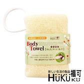 【福可】沐浴絲瓜澡巾30g ◆86小舖 ◆