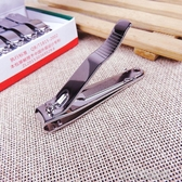 強人大號平口指甲剪帶磨銼刀家用多用便攜不銹鋼單個裝成人指甲鉗 新北購物城