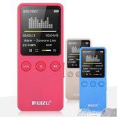 隨身聽銳族X08 可外放的mp3 mp4播放器 迷你 隨聲聽 手機下歌 超長待機igo 數碼人生