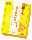 補體素-藜麥纖穀燕麥片500g/盒