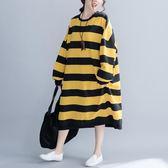 加肥條紋連衣裙慵懶風秋冬新品百搭胖mm顯瘦抓絨溫暖長袖衛衣裙子