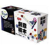 故事創意積木-宇宙 #3306 智高積木 GIGO 科學玩具 #3657-CN (購潮8)
