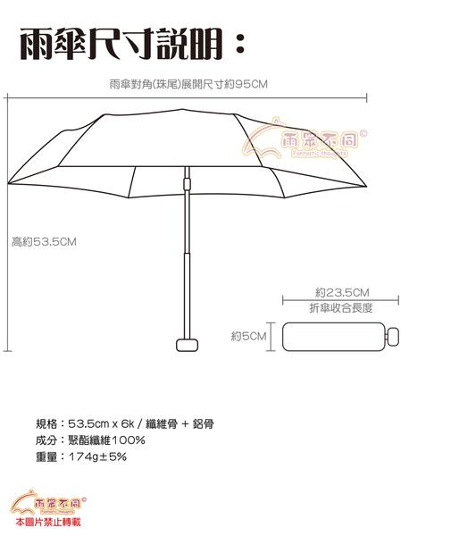 【雨眾不同】迪士尼 Disney 米奇Mickey Mouse折傘 輕量三折傘 防曬 晴雨傘 滿版 塗鴉