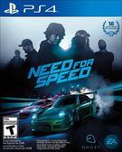PS4 Need for Speed 極速快感(美版代購)