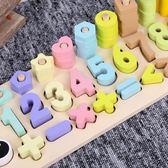拼圖 兒童認數早教益智力開發寶寶數字積木拼圖玩具1-2-3-6周歲男女孩YYP 俏女孩