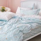 床包 / 單人【花漾】含一件枕套  100%精梳棉  戀家小舖台灣製AAS101