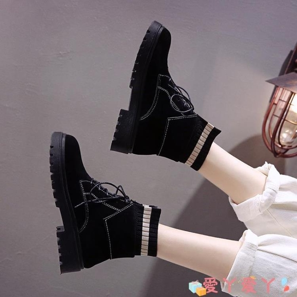 馬丁靴 馬丁靴女冬季2021新款英倫風百搭學生鞋子短筒靴子厚底短靴秋 愛丫愛丫