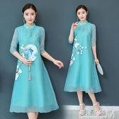 復古民族風改良旗袍連身裙中長款印花裙子中國風女裝夏裝新款 遇見生活