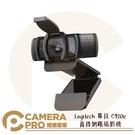 ◎相機專家◎ Logitech 羅技 C920e 商務網路攝影機 直播 視訊會議 遠端教學 居家辦公 聯強公司貨