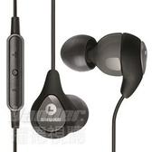 【曜德視聽】SHURE SE112m+ 噪音隔離 三鍵線控支援Apple系列通話 / 宅配免運 / 送硬殼收納盒