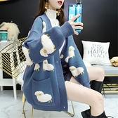 毛衣外套毛衣女寬鬆外穿加厚春裝2021年新款韓版慵懶風針織衫開衫外套春秋 雙11 伊蘿