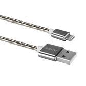 USB-A06 蘋果金屬軟管極速充電傳輸線 傳輸線 充電線 快充線 數據線【迪特軍】