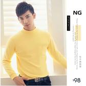 【大盤大】(N9-628) NG無法退換 黃 M號 長袖保暖衣 內刷毛 男 女 發熱衣 內搭 圓領 套頭棉衫 高領