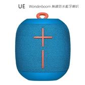 UE Ultimate Ears Wonderboom 無線防水藍牙喇叭