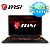 【MSI 微星】GS75 Stealth 8SF-030TW 17.3吋 輕薄電競筆電 【贈藍芽喇叭】