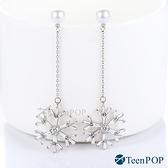 耳環 ATeenPOP 正白K 白雪珍珠 耳夾 穿洞式耳環 夾式耳環 雪花 聖誕耳環
