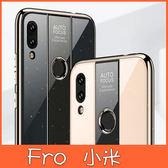 小米 紅米Note7 小米9 小米Mix3 雙色玻璃殼 手機殼 全包邊 軟邊 保護殼