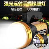手電筒  手電筒強光可充電超亮多功能手提氙氣 晶彩生活