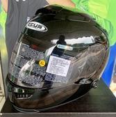 ZEUS 瑞獅安全帽,ZS-1200H,六角/碳纖維原色