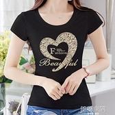 黑色T恤女短袖夏修身內搭上衣2020新款大碼女裝韓版體恤打底衫