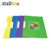 45折[10個量販]HFPWP 韓女娃文件夾(A4) 資料不需打孔.環保無毒材質 台灣製 CH279-KG-10