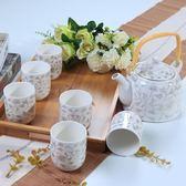 陶瓷日式茶具套裝景德鎮提梁壺茶杯過濾泡茶壺家用送竹托盤